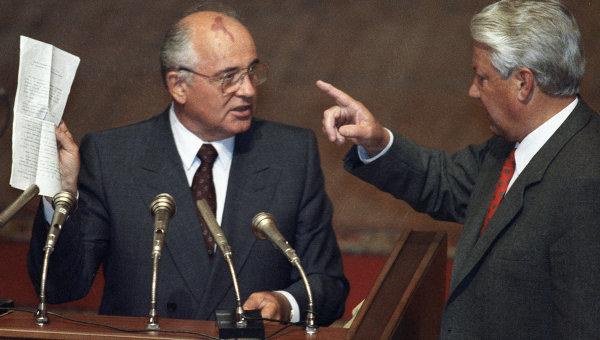 Gorbatchev-Eltsine
