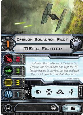 epsilon-squadron-pilot